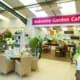 Ardcarne Garden Café